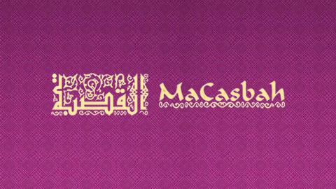 Visuel de l'émission MaCasbah