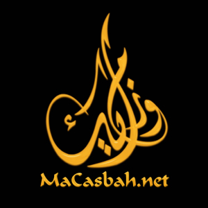 MaCasbah Drive