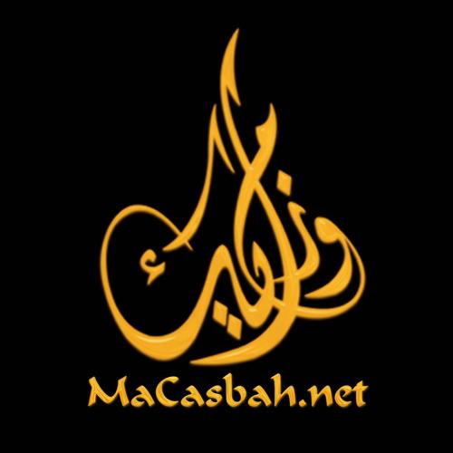 Casbah-drive - MaCasbah Drive