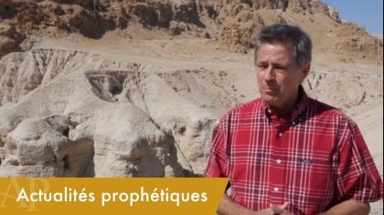 Qumran et les manuscrits de la Mer Morte - saison 3