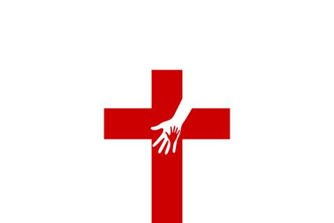 Musique chrétienne audio mp3, gospel audio, louange, adoration - EMCI TV