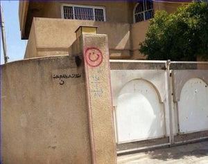 Irak : Une première depuis 1600 ans