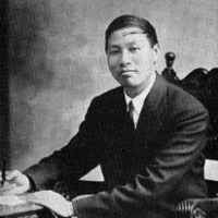 Photo de Watchman Nee