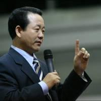 Photo de Ryu Kwangsu